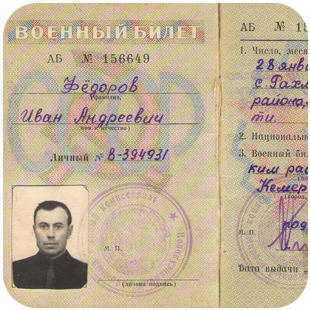 Регистрация медицинская книжка в Москве Мещанский